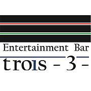 EntertainmentBar trois-3-