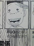 浦安鉄筋家族q:-)本田くん