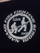 長野県消防学校初任科52期