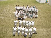 2006年 立命館慶祥高校 3年B組