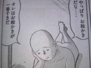 (株)まいっか【mixi支部】