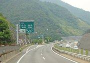 高速道路(中国地方・近畿地方)