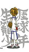 生涯籠球少年