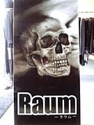 Raum-ラウム-(公式)