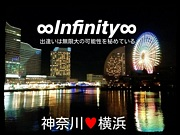 ∞Infinity∞ with神奈川=横浜