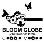 花を咲かせよう、明日☆