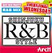 SHINJUKU R&B STYLE