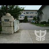 龍野東中学校