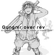 Gungnir over rev��(���󥰥˥�)