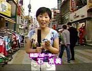 京美の韓国レポート