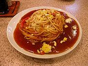 あんかけスパゲッティー好き!