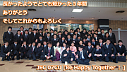 JEC 07CU [Be Happy Together!]