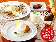毎週水曜朝カフェ会【名古屋】