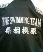 ☆県相水泳部☆