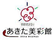 秋田県東京アンテナショップ
