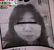 中島知子の占い師 岩崎理絵