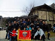 川崎ハーレークラブ