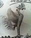 新一万円札の怪鳥およびメカ鳳凰