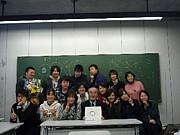 中大法学部塚本ゼミ 2009卒