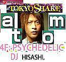 DJ HISASHI