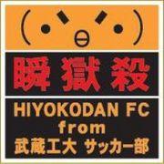 ひよこ団FC