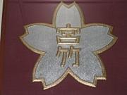 福岡・宮竹小学校