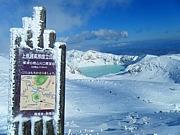 草津国際スキー場ローカルコミュ