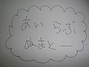 Noyau  ★ノワイヨー★