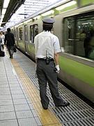 鉄道員の制服が好き!