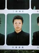 mixi日記研究会