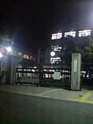 京都府立桃山高校定時制