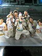 関ジャニ∞ コンサート