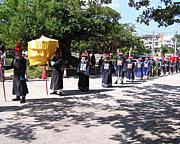 琉球の歴史を考える
