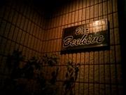 Bar Beehive 銚子店