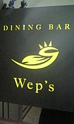 -DINING BAR-Wep's〜大船〜