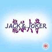 JACK&JOKER