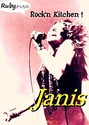 "Rock'n Kitchen ""Janis"""