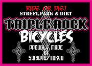 TRIPLE ROCK BICYCLES