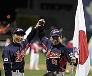 World Baseball Classic 09 WBC
