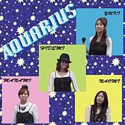 Aquarius-アクエリアス-