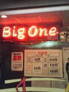 ビッグワン新宿本店