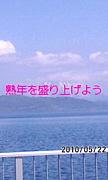 北海道全国雑談広場