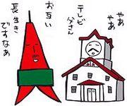 札幌おいしいお店探検