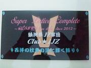 SuperLativeComplete