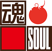 魂〜soul〜