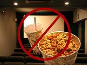 上映中飲食禁止映画館愛好組合