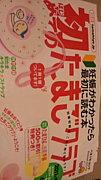 ★2012年2月予定日ママ★