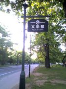 北海道大学文学部編入生