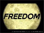 FREEDOM 〜自由奔放一家〜
