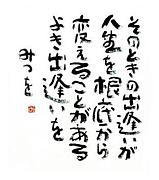 東京☆育児図鑑